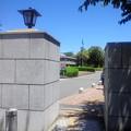 Photos: 【14697号】キャンパス 令和010521 /2