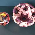 Photos: 六角網代編みカゴと小毬