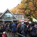 Photos: 高尾山ケーブルカー乗り場1時間待ち2015.11.21