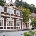 Photos: 軽井沢旧三笠ホテル