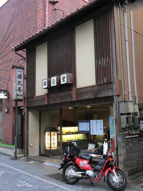 福岡〜東京 ツーリング 20150919 (15)