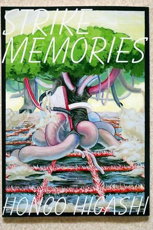 今日の竜宮城「STRIKE MEMORIES」