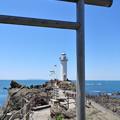 Photos: 鼠ヶ関灯台