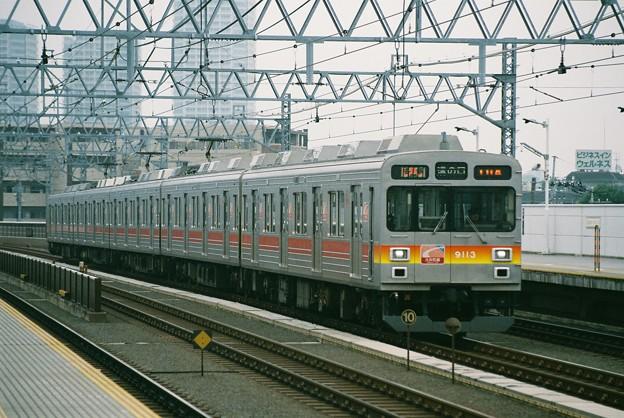 Photos: 東急9000系