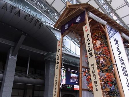 01 博多祇園山笠 飾り山 博多駅 2012年 六波羅合戦(ろくはらのかっせん)写真画像3