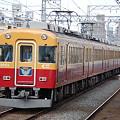 Photos: 京阪3000系