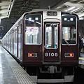 Photos: 阪急8000系