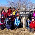 ▲南郷山の頂上で #初級者講習会 #山へ行こうよ。 #幕山 #アルパインツアー