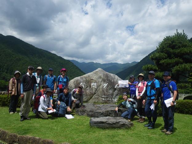 日本の山 地図読み入門 奥武蔵 棒ノ嶺 有間ダムにて