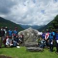 写真: 日本の山 地図読み入門 奥武蔵 棒ノ嶺 有間ダムにて