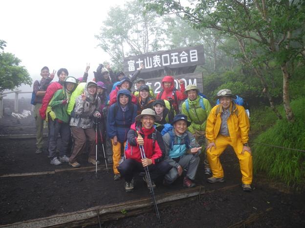 東北の高校生の富士登山2019応援登山 いよいよ歩き始め