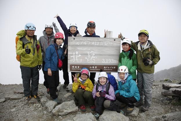 日本の山 間ノ岳、北岳3日間 北岳山頂まで来ました