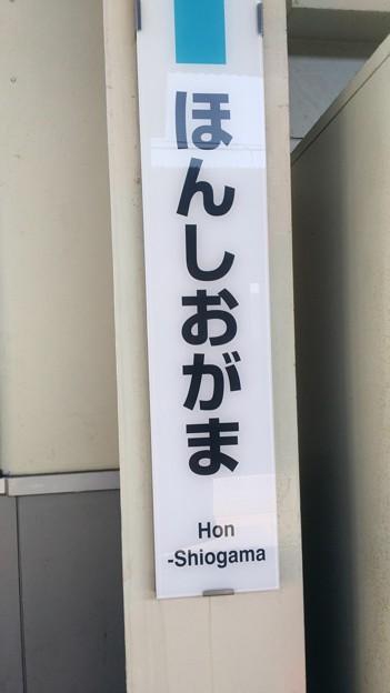 2018とうほく (97)