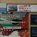 Photos: 舞鶴赤れんがパーク06