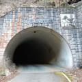 小洞トンネル