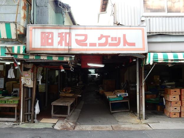 昭和マーケット