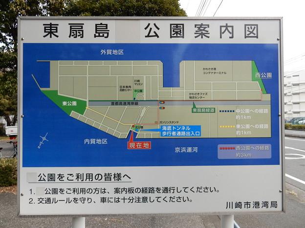 東扇島公園案内図