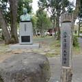 写真: に 二千年蓮の大賀博士