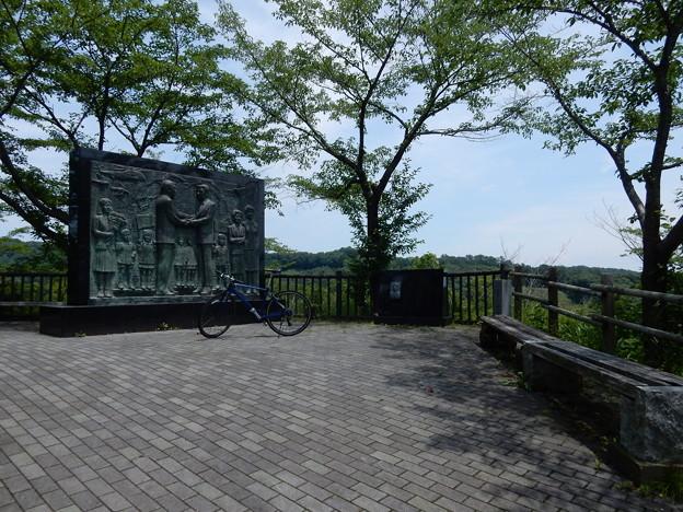 日米首脳会談記念碑