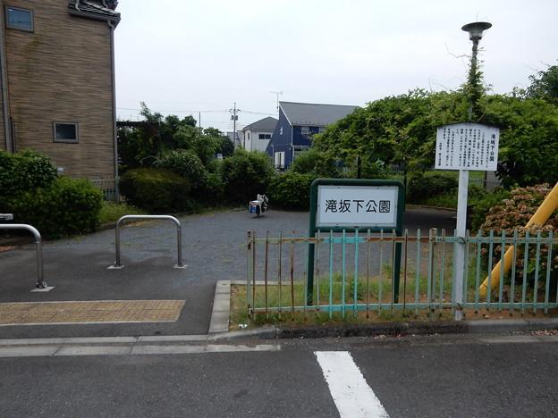 滝坂下公園