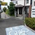 写真: 相模緑道終点