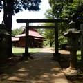 写真: 浅間神社