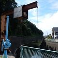 写真: 旧三沢川の水門