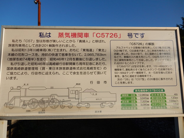 C5726