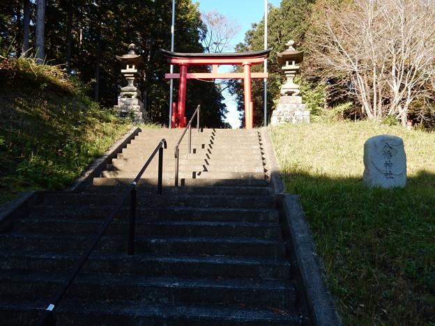 中尾八幡神社