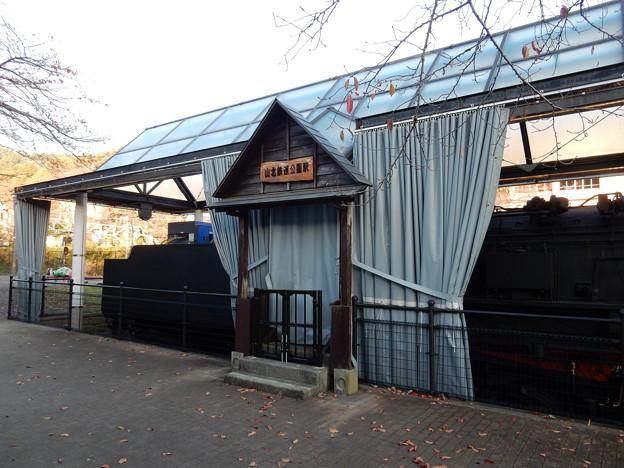 山北鉄道公園駅