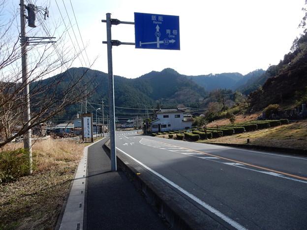 成木街道へ
