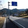 Photos: 成木街道へ