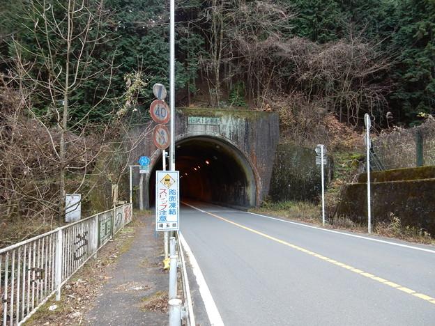 Photos: 小沢トンネル
