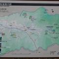 Photos: 日陰地域案内図