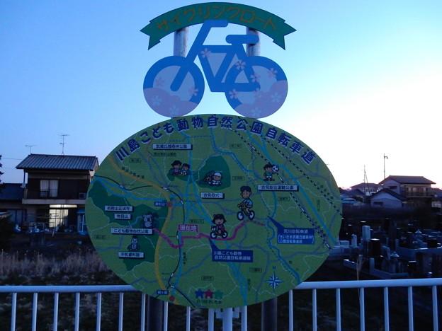 川島こども動物自然公園自転車道