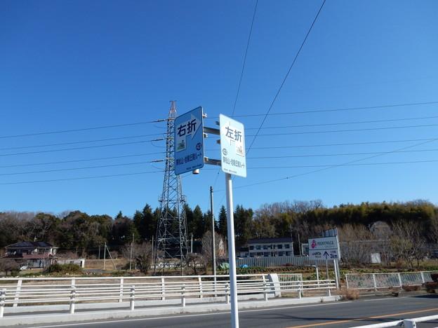 東松山・岩殿丘陵ルート