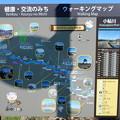 Photos: ウォーキングマップ