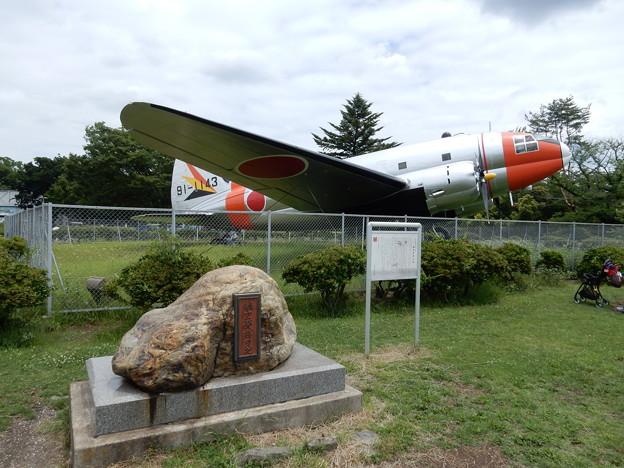 C-46 中型輸送機