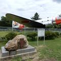 Photos: C-46 中型輸送機
