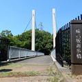 Photos: 榛名坂遊歩橋