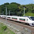 Photos: スーパーひたち38号 (E657系)