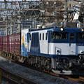 Photos: 貨物列車 (EF641027)