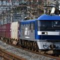 Photos: 貨物列車 (EF210-130)