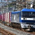 Photos: 貨物列車 (EF210-12)