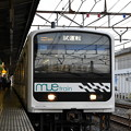 写真: MUE train