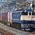 Photos: 貨物列車 (EF652074)