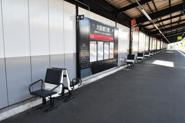 大阪城公園駅のベンチ