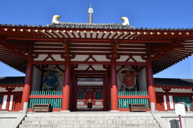 Photos: 四天王寺 中門