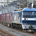 Photos: 貨物列車 (EF210-1)