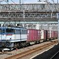 貨物列車 (EF652087)